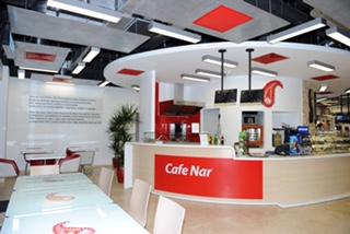 cafenar