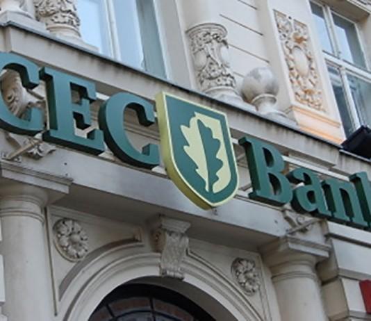 CEC-Bank-The-change