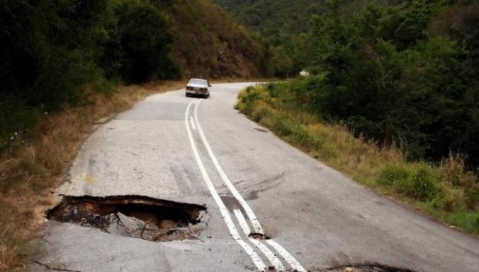 infrastructura romaniei