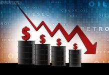 industria petrolieră