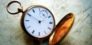 ceasul lui mihai eminescu