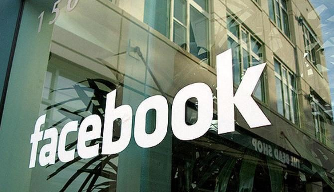 Facebook nu ține cont de Brexit