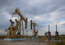 Comisia Europeană vrea ca România sa își ofere stocurile de petrol drept garanții reale