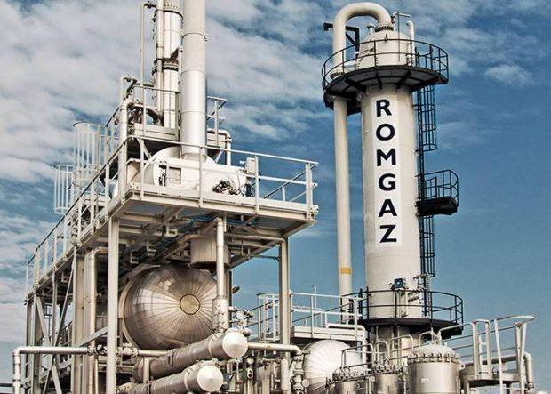Producătorul național de gaze, Romgaz