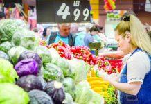 legea-produselor-romanesti-are-norme-de-aplicare