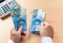 Problemele celor cu credite in franci elvetieni au fost generate si de sistemul bancar, care are o parte din vina.