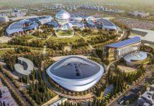 Expo Astana - 2017