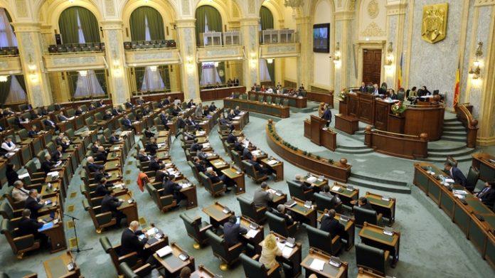 Comisii de buget, finanţe şi bănci