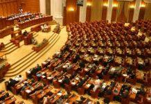 Bugetul Ministerului Economiei