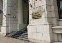 Ministerul Dezvoltării Regionale, Administraţiei Publice şi Fondurilor Europene