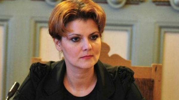 Ministrul Muncii și Justiției Sociale, Lia Olguța Vasilescu, a anunțat ca toate salariile bugetarilor vor crește cu 25% de la 1 ianuarie 2018