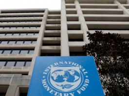 FMI Fondul Monetar International
